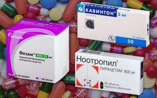 Что лучше: Кавинтон, Фезам или Ноотропил? Описание препаратов. Можно ли вместе?