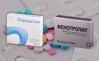 Фенотропил или Пирацетам – что лучше? Сравнение лекарств. Можно ли одновременно?