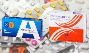 Амелотекс или Мелоксикам – что лучше? Выбери подходящий вариант!