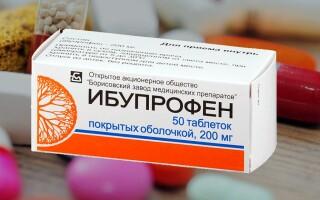 Препарат Ибупрофен. Ибупрофен аналоги
