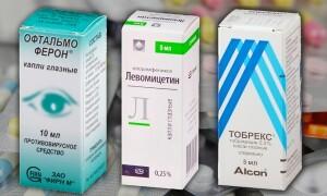 Что лучше: Тобрекс, Левомицетин или Офтальмоферон? Совместимость лекарств