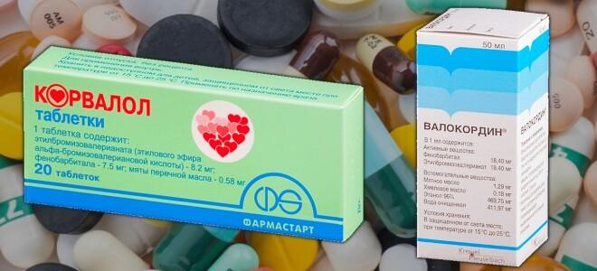 Валокордин или Корвалол – что лучше? Достаточно ли вы знаете об этих лекарствах?