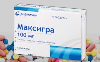 Максигра — инструкция по применению. Что Вы не знаете об этом препарате?