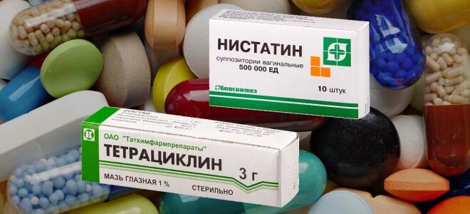 Таблетки Тетрациклин с Нистатином: инструкция по применению