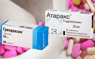 Атаракс или Грандаксин – что лучше? Все «за» и «против»!