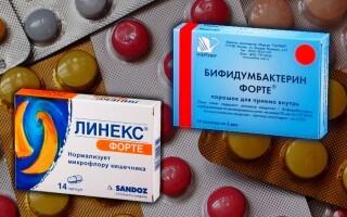 Что лучше: Линекс или Бифидумбактерин? Для детей? В чем между ними разница? Сравнение препаратов