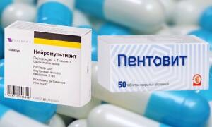 Пентовит или Нейромультивит – что лучше? Что нам ожидать от этих лекарств?