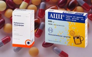 АЦЦ или Амброксол – что лучше? Что скрывается за этими лекарствами?