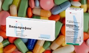 Вильпрафен или Флемоксин – что лучше? В чем существенные отличия?