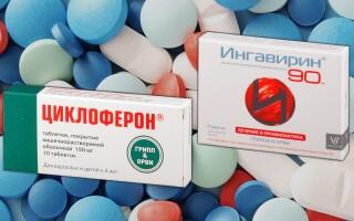 Ингавирин или Циклоферон — что лучше? Коротко о важном!
