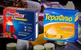 Что лучше: Анвимакс или Терафлю? Достаточно ли Вы знаете об этих лекарствах?