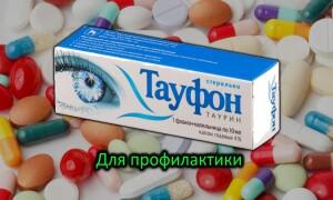 Глазные капли Тауфон – как принимать для профилактики? Коротко о важном!