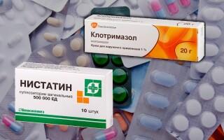 Нистатин или Клотримазол: что лучше? Можно ли одновременно?