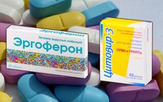 Эргоферон или Цитовир-3 — что лучше? Коротко о главном!