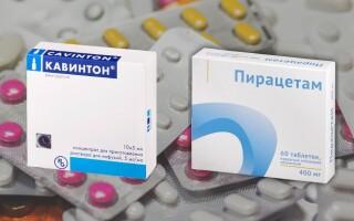Пирацетам или Кавинтон, что лучше? Совместимость лекарств. Отзывы