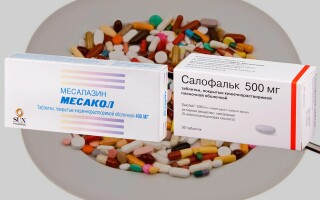 Что лучше: Месакол или Салофальк? Вся правда о лекарствах!