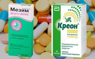 Что лучше: «Креон» или «Мезим»? При панкреатите? В чем разница между лекарствами?