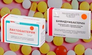 Бифидумбактерин или Лактобактерин — что лучше? Важные особенности применения!