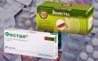 Что лучше: Энзистал или Фестал? Отзывы. Описание препаратов, формы выпуска и цены