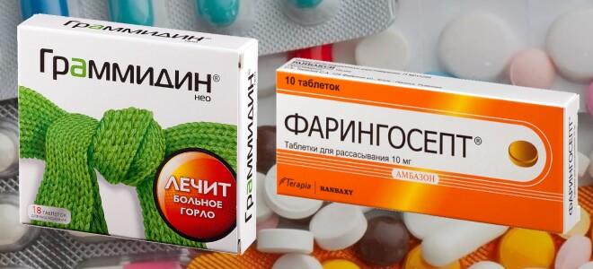Граммидин или Фарингосепт — что лучше? Выбери подходящее лекарство!
