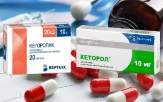 Кеторол или Кеторолак – что лучше? Основные достоинства и недостатки!