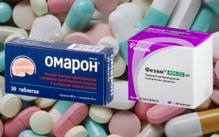 Омарон или Фезам – что лучше? Вся правда о препаратах!