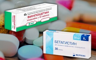 Винпоцетин и Бетагистин: можно ли принимать вместе? Что лучше?