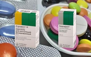 Атровент или Беродуал – что лучше? Выбери свой препарат!