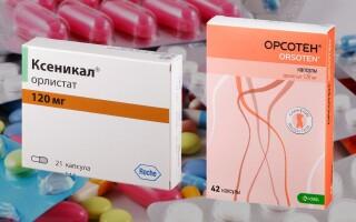 Что лучше: Ксеникал или Орсотен? В чем разница между препаратами? Отзывы. Формы выпуска и цена