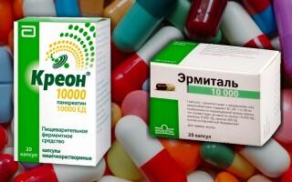 Что лучше: Креон или Эрмиталь? В чем разница между препаратами? Отзывы