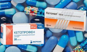 Кетопрофен или Кетонал – что лучше? Интересные факты!