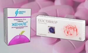 Женале или Постинор – что лучше? Что ожидать от этих лекарств?
