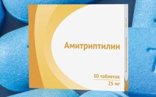 Амитриптилин При Различных Заболеваниях