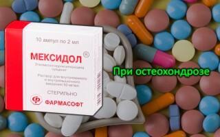 Мексидол при остеохондрозе. Что стоит знать об этом препарате?