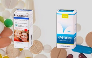 Нафтизин или Називин – что лучше? Вся правда о препаратах!