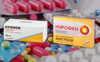 Что лучше: Кетанов или Нурофен. Совместимость препаратов
