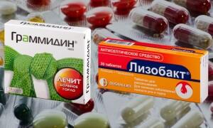 Лизобакт или Граммидин – что лучше? Все «за» и «против»!