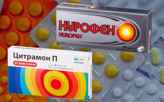 Нурофен и Цитрамон: что лучше? Совместимость