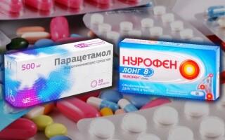 Что лучше Нурофен или Парацетамол? Можно ли один препарат после другого?
