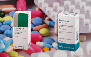 Вентолин или Беродуал – что лучше? Достаточно ли вы знаете об этих лекарствах?