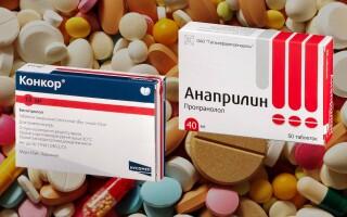 Конкор или Анаприлин – что лучше? От тахикардии? Совместимость лекарств