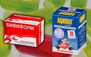 Что лучше: Бифиформ или Аципол? Можно ли принимать препараты вместе? Отзывы пациентов