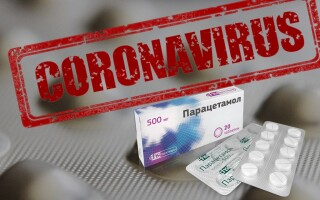 Парацетамол при коронавирусе. Вопрос жизни и смерти!