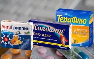Что лучше: Антигриппин, Терафлю или Колдакт? Что нам ожидать от этих препаратов?