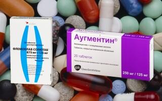 Аугментин или Флемоклав Солютаб – что лучше? Что нам ожидать от этих лекарств?