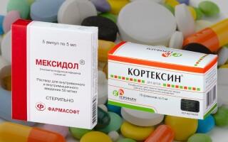Кортексин или Мексидол: что лучше? Можно ли колоть вместе?
