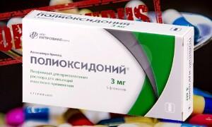 Полиоксидоний при коронавирусе. Самые ОГНЕННЫЕ факты