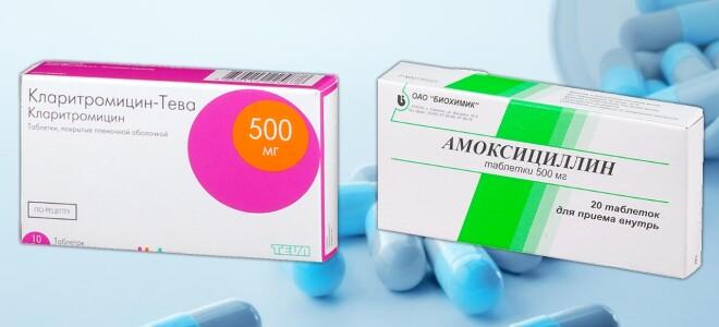 Можно ли принимать одновременно Кларитромицин и Амоксициллин? Это стоит узнать!