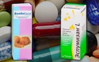 Что лучше: Эспумизан или Бейби калм? Для новорожденных? Можно ли давать одновременно?