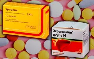 Что лучше: Урсосан или Эссенциале форте? Возможен ли одновременный прием препаратов?